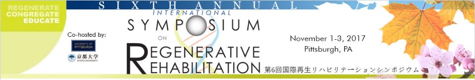 Logo for Symposium