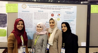 Sameera Dehaithem, CScD alumna and current Assistant Professor and Acting Chair of the Speech, Language and Hearing Sciences Department at Dar Al-Hekma University in Jeddah, Saudi Arabia, with undergraduate students at 2016 ASHA annual convention.